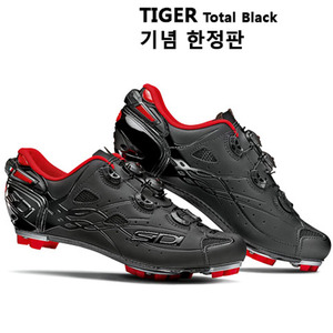 SIDI 자전거신발 MTB용 슈즈 기념한정판 TIGER TOTAL BLACK Limited Edition