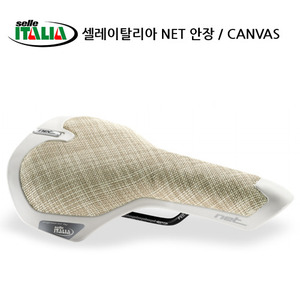 [SELLE ITALIA/안장] NET CANVAS